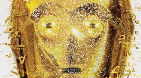 Star Wars Identities – C3-PO (Detail)