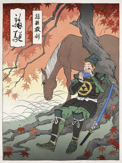 Ukiyo-e Heros: Link im Stil traditioneller japanischer Holzstiche