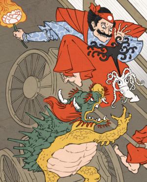 Ukiyo-e Heros: Mario und Bowser beim Mario Kart Rennen im Stil traditioneller japanischer Holzstiche Detail